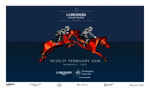 Intership at Hong Hong Equestrian Federation - LONGINES MASTERS of Hong Kong